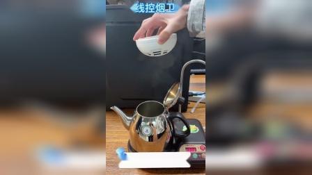 上海逻迅物联网智能香烟烟雾语音监测报警仪功能演示