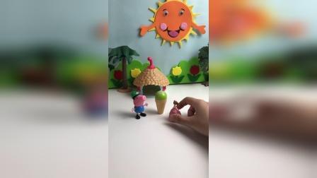 小美把冰淇淋吃完了,乔治会生气吗?
