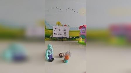 儿童玩具:巨人僵尸会怎么做呢?