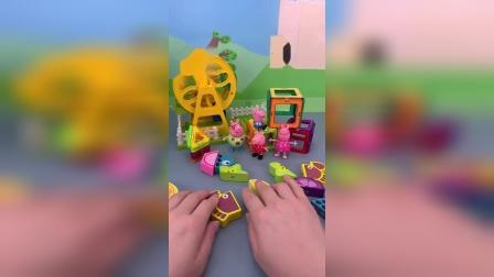 小猪佩奇一家拼水果积木,小朋友们喜欢玩积木吗