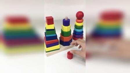 儿童益智积木叠叠高玩具
