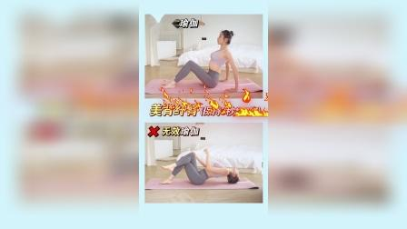 瑜伽到底能不能瘦身塑形?6步瑜伽秘技,解锁超模身材!