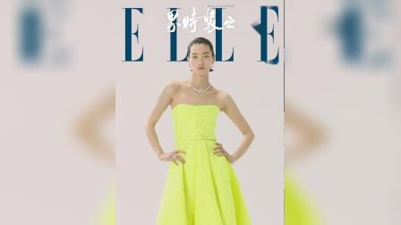 ELLE5月刊 X 张丽娜 动态封面