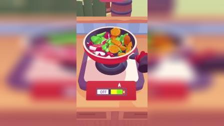 小游戏:模拟做饭