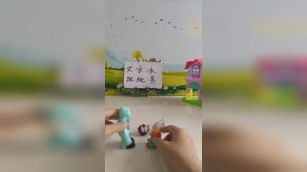 儿童玩具:巨人僵尸走了过来