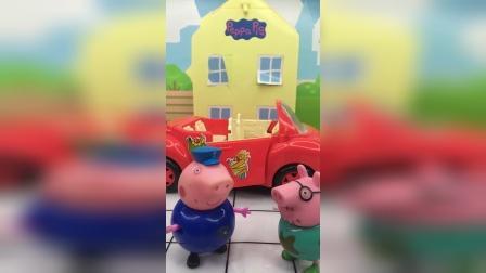 猪爷爷新买了汽车坐不下,猪爸爸前来蹭车