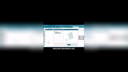 06.NX二次开发装配预览