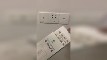 开箱:插座保护盖,有效防止触电