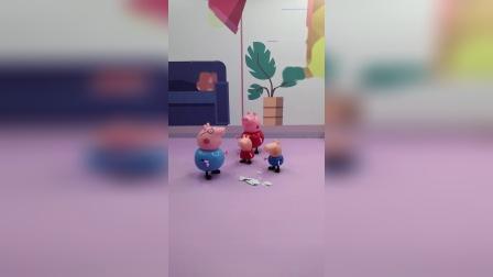 猪爸爸冤枉乔治了,乔治好伤心!