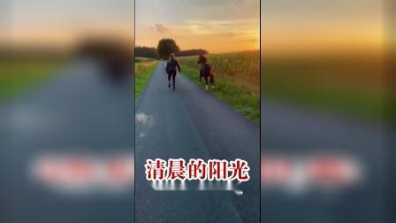 清晨的阳光(野马梁兵即兴原创音乐)