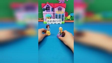 益智玩具:贝儿吃了过期的鸡腿