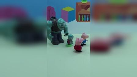 僵尸小鬼去找佩奇乔治玩,佩奇乔治会跟他玩吗?
