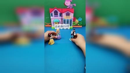 益智玩具:贝儿说白雪不是公主