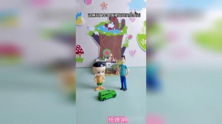 围裙妈妈和小头爸爸分别给大头儿子买了玩具车
