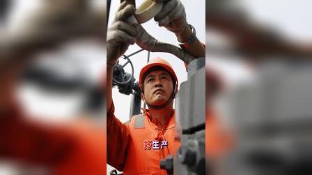 庆祝五一国际劳动节2021