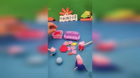 益智玩具:猪爸爸给佩奇小番茄吃