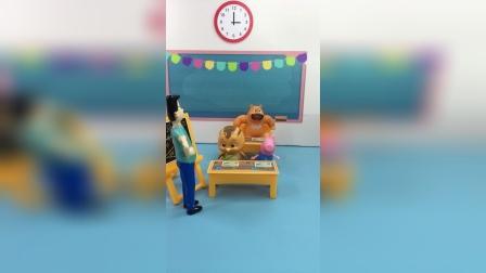 老师让乔治作诗,乔治作了一首咏猪