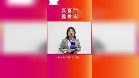 WeChat_20210412172503
