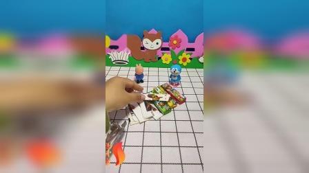 少儿玩具:给佩奇送个好吃的糖果吧