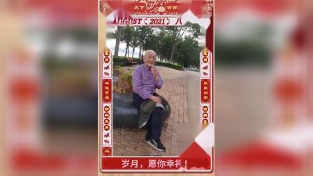 斯卡布罗集市与齐派弟子郑宏涛姚翠芝