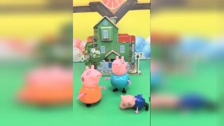 乔治摔倒后,猪爸爸教育乔治,要学会勇敢