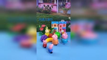 小猪佩奇乔治吃水果,猪妈妈给买,猪爸爸也要吃