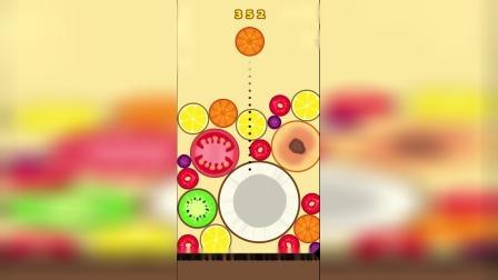 合成大西瓜:水果都快堵满了!