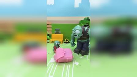 小鬼捡到书包,巨人僵尸要拿家去