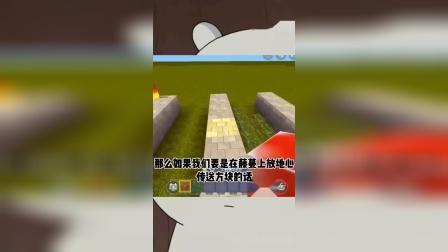 迷你世界:藤蔓加地心方块,会减速吗?