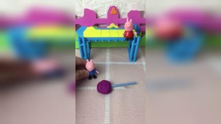 少儿玩具:乔治要偷吃佩奇的糖