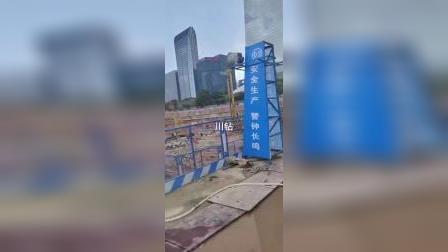 深圳大学----川钻给你贡献一份力量