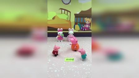 佩奇姐姐让着乔治,乔治知道了把小白兔送给姐姐一个!