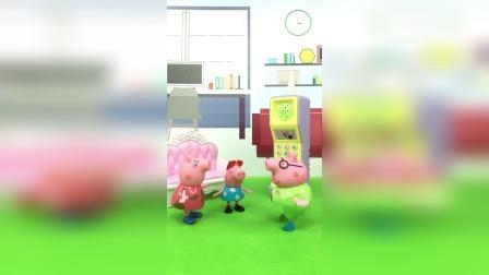 猪爸爸藏私房钱了,让乔治佩奇帮他,佩奇让他躲柜子里