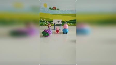 儿童玩具:小朋友,你们猜中了吗?