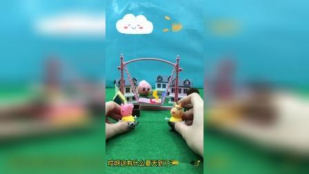 梦幻乐园:天气太热了,大黄居然不穿衣服