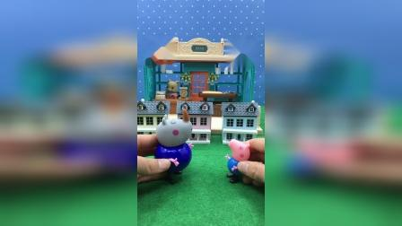 梦幻乐园:引导小猪如何扫地