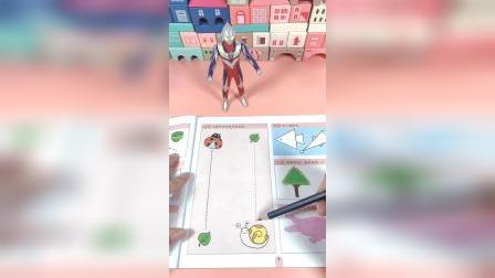 小游戏:迪迦奥特曼和你做游戏