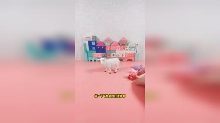 儿童益智玩具:这里有一只绵羊