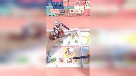 小游戏:大蜗牛少了哪一块