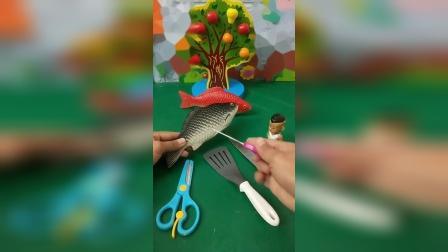 少儿玩具:要怎么才能把鱼鳞去掉呢