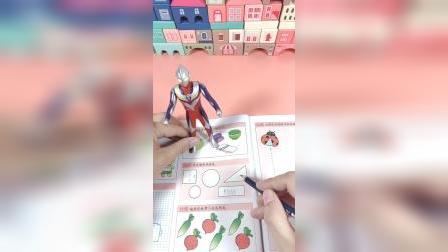 小游戏:找出图形并给它上色