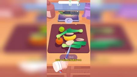 小游戏:第一次发现做果汁还要加葱
