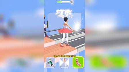 小游戏:飞过岩浆变身雅典娜