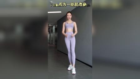 体态正,自然细腰、翘臀、大长腿!