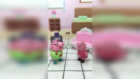 猪爸爸和猪妈妈撒谎,猪妈妈识破了猪爸爸