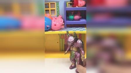 怪兽想吃了佩奇一家人