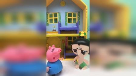 葫芦娃救了佩奇和怪物做了朋友