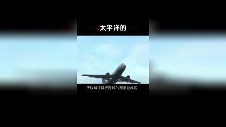 为什么飞机不能飞太平洋,你知道原因吗