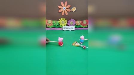 益智玩具:佩奇一口吃掉了乔治的糖果