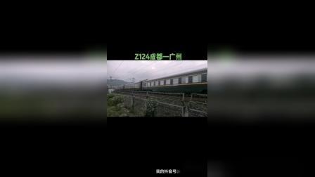 (抖音版画质较差,尽请原谅。)HXD1D0260武局南段Z124成都-广州通过常青路18:50